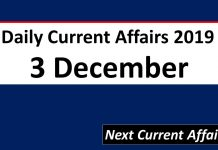 daily current affairs 3rd december 2019