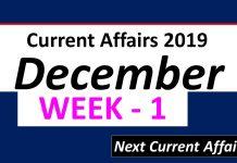 December Current affairs 2019 1st week