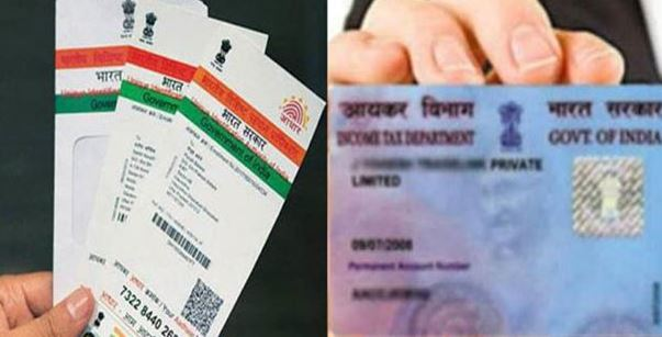 PAN-Aadhaar linking deadline extended till March 2020