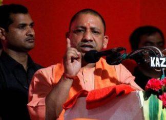 UP Govt launches Mukhyamantri Krishak Durghatna Kalyan Yojana