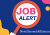 Ludhiana District Court Recruitment 2020